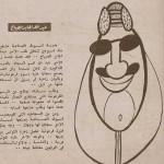 Shiekh Abdul Jabir Al-Sabbah