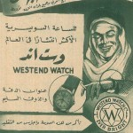 Kuwait Advertisement
