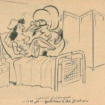 Kuwait Cartoon: Shiekh in hospital
