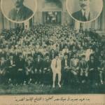 Opening of Egypt University