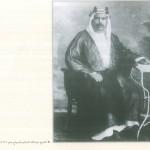 Shiekh Abdullah Al-Salim Al-Sabbah in 1919