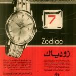 Zodiac Advertisement