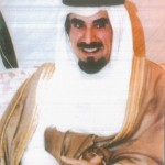 Sheikh Jaber Al-Ahmad  Al-Sabah