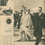 Sheikh Salim Al-Sabah in Egypt