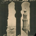 Advertisement of Egyptian Airways