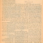 Saadi al Sherazi