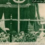Saudi army in 1954