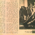 King Saud on visit to India