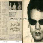 Abdel Halim Hafez – 1965