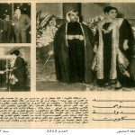 Kuwait National Day 1967