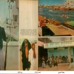 Kuwait in 1968
