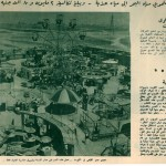 Developments in Kuwait-1970
