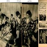 Umm Kulthum in Kuwait-1968