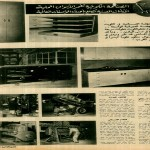 Kuwait Industries-1960