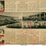 Kuwait Economy 1960
