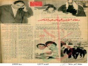 دعاء الامير لجمال عبد الناصر