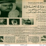 News About Kuwait
