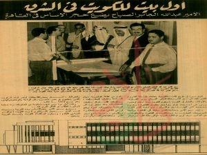 الشيخ عبد الله الجابر الصباح يضع حجر الاساس في القاهرة