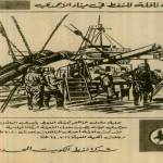 Kuwait Oil Company (Kuwait Advertisement-1961)