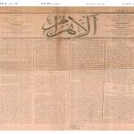 Egypt Politics – 1927