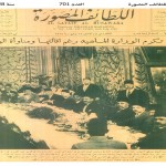 Nation honors the previous ministers – Egypt 1928