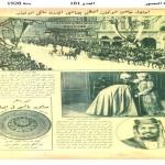 King Abdul Aziz bin Saud – 1928