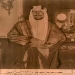 Saud bin Abdul-Aziz Al Saud – 1953