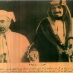 Arab – One hand