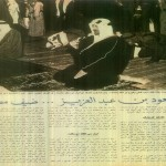 King Saud – Guest of Egypt