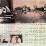 With the King Saud of Saudi Arabia – 1959