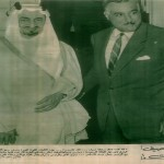Photos- King Faisal & Gamal Abdel Nasser