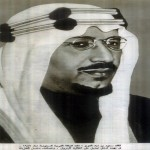 Photos- King Saud bin Abdul-Aziz Al Saud – 1953