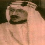 Photos- King Saud bin Abdul-Aziz Al Saud