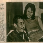 Prince Khalid marry an Egyptian – 1967
