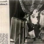 King Faisal performing Ghusl E Kaaba – 1972