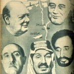 Photos- Arab Leaders- 1945