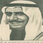 Photos- Sheikh Sabah Al-Salim Al-Sabah