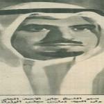 Photos- Sheikh Jaber Al-Ahmad Al-Jaber Al-Sabah -1975