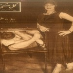 Photos – Egyptian Magazine – 1927