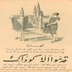 Advertisement- Kodak- 1929