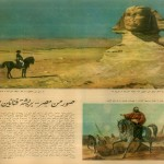 Pictures of Egypt from the brush of French Artists