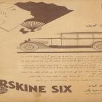 Advertisement- Erskine- 1927