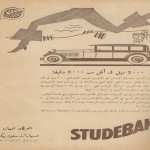 Advertisement- Studebaker Cars – 1927