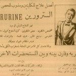 Advertisement – Citrurine- 1929