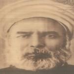 Photos- Sheikh Muhammad Abduh- 1931