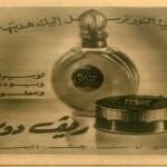 Advertisement- Reve D'or Perfume- 1952