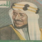 Photos- King Saud of Saudi Arabia