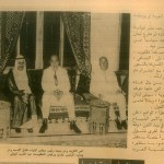 Amir of Kuwait visiting Lebanon
