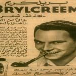 Advertisement – Brylcreem– 1952