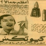 Advertisement –  Cutex nail polish – 1952